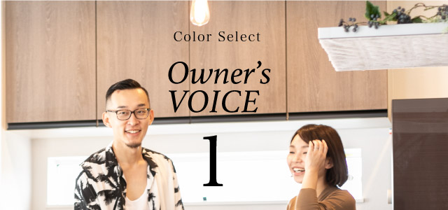 Owner's VOICE 1