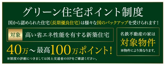 2000万円台シリーズ