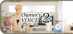 Owner's VOICE 2
